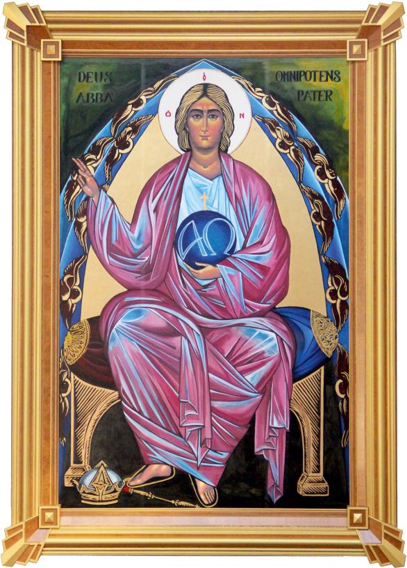 Санктуарий Бога Отца Милосердного вЗапорожье