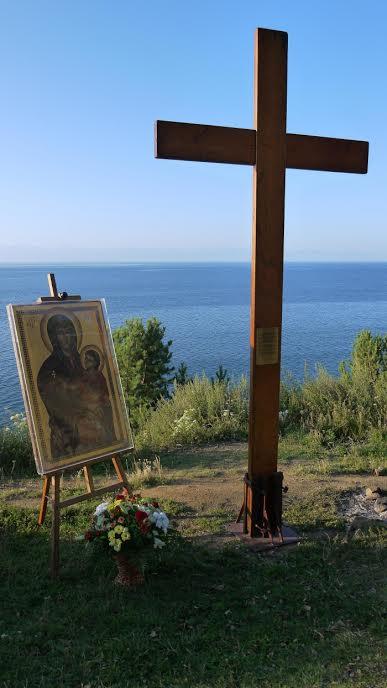 Крест Всемирных Дней Молодежи