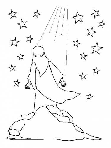 Авраам и звезды