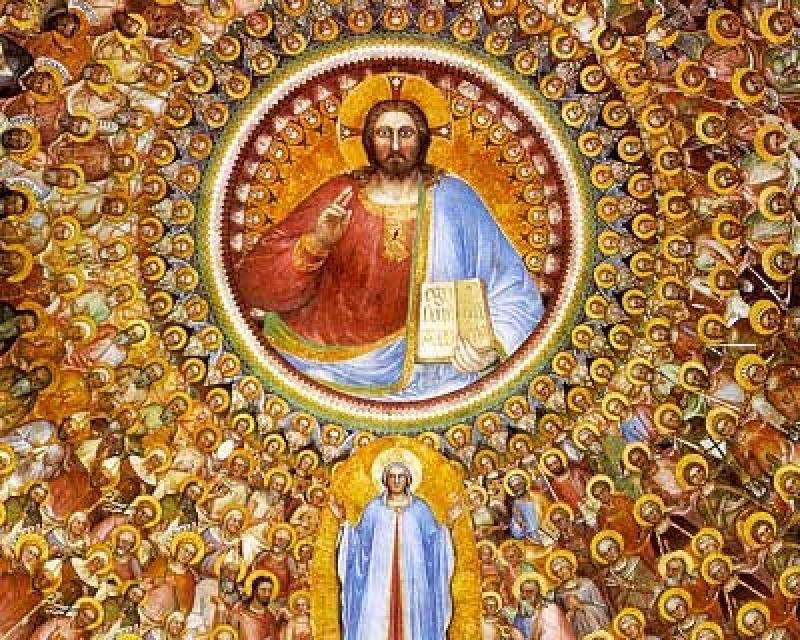 всі святі