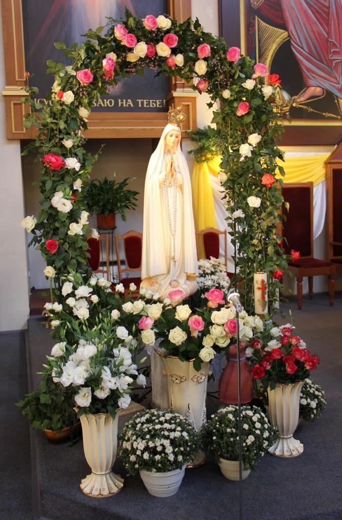 Пресвята Богородиця Діва Марія