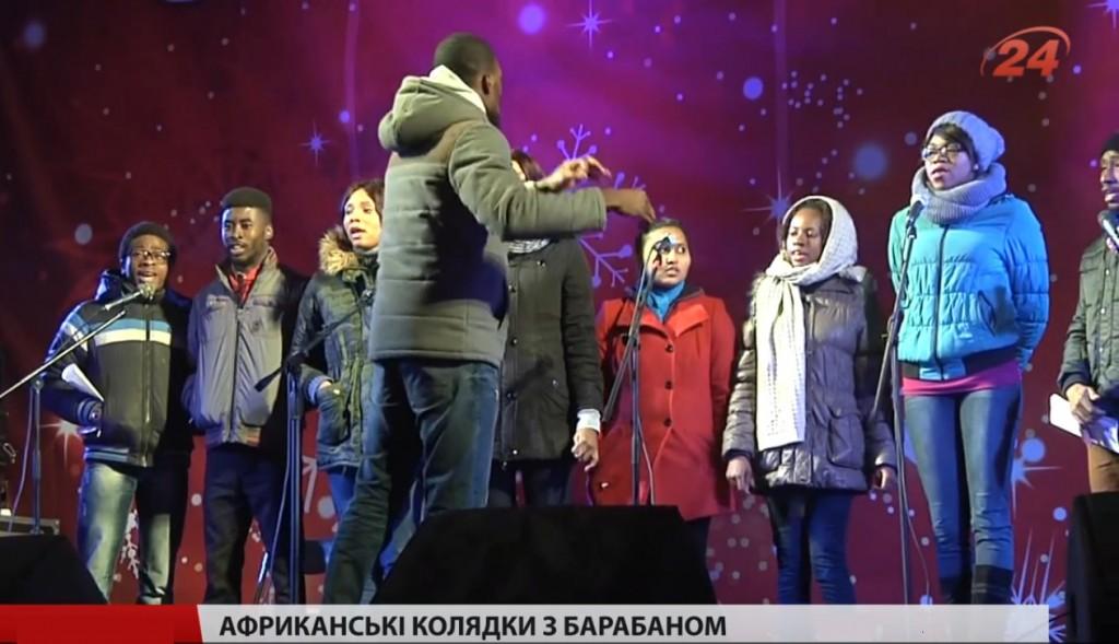 Разрывая шаблон: африканские рождественские колядки звучали в Запорожье