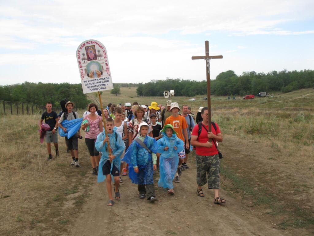 Двадцять третя проща Мелітополь-Запоріжжя 2020