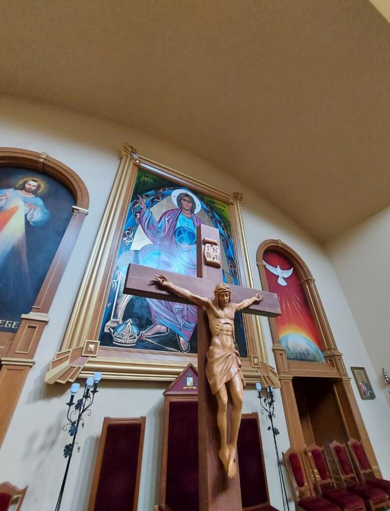 14 вересня - Свято Воздвиження Святого Хреста Господнього